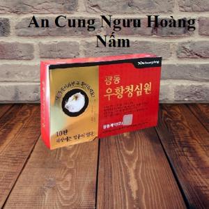 An Cung Nấm – Chống Tái Biến – DP Hàn Quốc