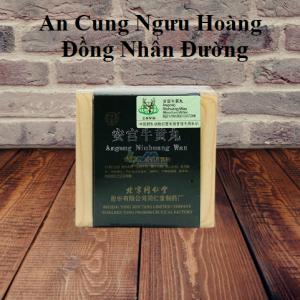 An Cung Gỗ – Chống Tái Biến – DP Trung Quốc
